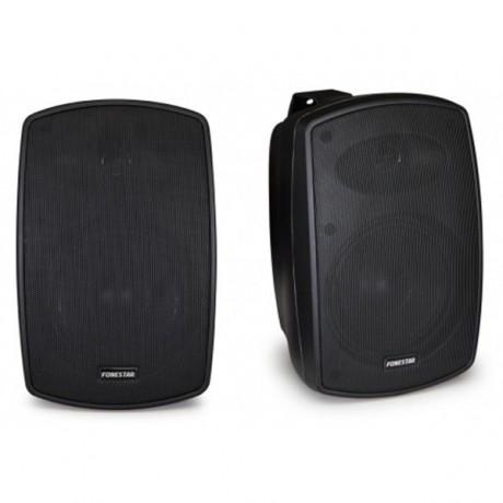 ELIPSE-5A zestaw ściennych głośników aktywnych